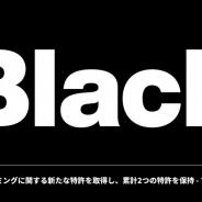 ブラック、ポップアップウインドウに関するクラウドゲーミングの新たな特許を取得