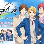 プロダクションリードと神南スタジオ、TVアニメ「虹色デイズ」のスマホゲーム『虹色デイズ~虹色☆コレクション~』を配信開始