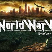 オリフラム、スマホ向けRTS『Chaos Centurions』のタイトル名を『ワールドウォー・セブン(WW7)』に変更