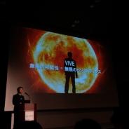 HTC NIPPONによるViveの発表会レポート 国内での販売やそれにまつわる取り組み 販売パートナーであるデジカの役割などをお届け
