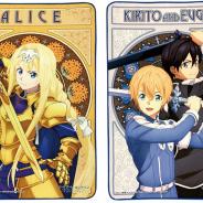 サイバーステップ、『トレバ』でTVアニメ「SAOアリシゼーション」のフリースブランケット登場 「アリス」と「キリト&ユージオ」の2種類