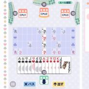 サクセス、「定番ゲーム集! パズル・将棋・囲碁forスゴ得」にトランプゲームの定番「七ならべ沼」を追加