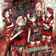 ブシロード、『バンドリ!』よりAfterglowの7thシングル「Sasanqua」がBillboard Japanチャート7位を獲得