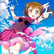 クリエイティブフロンティア、『アイドルリコレクション』テーマソングをiTunesで配信、通販サイトでCDの販売も 主演の上田麗奈さんが熱唱!