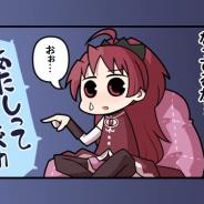 アニプレックス、TVアニメ『マギアレコード 魔法少女まどか☆マギカ外伝』予告CM「マギレポ劇場」第8話まで公開中!