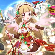 ウインライト、『エレメンタルナイツオンラインR』にてイベント「ビッカメ娘エレナイ海開き」を開始!