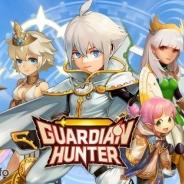 NHNエンターテインメント、本格3DアクションRPG『ガーディアンハンター』の事前登録を開始 アジアを中心に500万DLの人気RPGが日本再上陸!