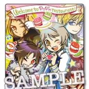 コナミアミューズメント、『pop'n music うさぎと猫と少年の夢』にオリジナルトレーディングカード第1弾を追加…『ときレス』コラボカードも登場