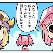 アニプレックス、『マギアレコード 魔法少女まどか☆マギカ外伝』公式サイトでWEBマンガ「マギア☆レポート2」第81話を公開