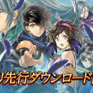 フジゲームス、『アルカ・ラスト 終わる世界と歌姫の果実』の先行ダウンロードを開始! 正式サービスは30日昼頃を予定