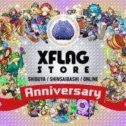 ミクシィ、常設店舗とオンラインストア合同の「XFLAG STOREアニバーサリーキャンペーン」を5月25日より開催 記念商品の販売も予定