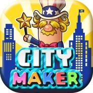 メイクソフトウェア、『City Maker』を配信開始 街づくりゲーム『Town Maker』の人気要素をさらにアップグレード
