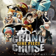 【PSVR】国内PS STOREランキングをお届け 『ONE PIECE GRAND CRUISE』が初登場で首位…絵本のようなVR『Manifest 99』も3位に