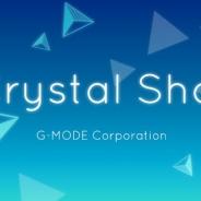 ジー・モード、『Crystal Shot』iOS版を配信開始 スマートフォン向けカジュアルゲームブランド「G-Cafe」の第5弾タイトル
