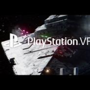 【PSVR】『Star Wars Xウイング VRミッション』の公開は日本時間の12月6日19時以降か?