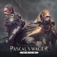Giant Network、『パスカルズ・ウェイジャー』で新章・キャラ追加の大規模DLC「忘却の潮」を8月20日に世界同時リリース
