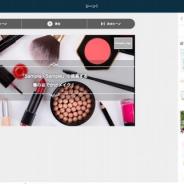 オープンエイト、AI自動動画編集クラウド「VIDEO BRAIN」がフォトストックサービス「amanaimages」「PIXTA」と連携