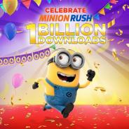 ゲームロフト、モバイルゲーム『ミニオンラッシュ』が10億DLを達成 特別記念イベントを開催中! 新ミニオンのボブとスチュアートも登場