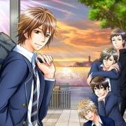 ボルテージ、iOS/Android端末向けに恋愛ドラマアプリ『湘南初カレDiary』をリリース