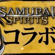 ガンホー、『パズル&ドラゴンズ』で「SAMURAI SPIRITS」とのコラボが決定! 特設ページで「覇王丸」「ナコルル」など参戦キャラを発表