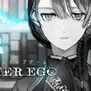 カラメルカラム、自分探しタップゲーム『ALTER EGO』が累計10万インストールを突破