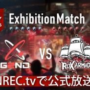 CyberZ、ゲーム動画配信プラットフォーム「OPENREC.tv」で『Vainglory』の日韓エキシビジョンマッチを放送決定