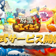 YOOGAME、新作放置系ターン制バトルRPG『放置エイジ』をリリース