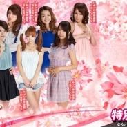 KONAMI、『麻雀格闘倶楽部Sp』で「桜花杯」を開催…新人女流雀士の「特別卓背景」や桜が舞い上がる「特別立直演出」が特典