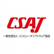 CSAJ、「スタートアップ支援事業」で初の支援先となるスタートアップ企業5社が決定 スタートアップ企業の二次募集も実施中