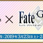FGO PROJECT、『Fate/Grand Order』を「AnimeJapan 2019」にブース出展 アニメ最新情報、ステージイベントやオリジナルグッズの販売も