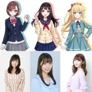コトブキヤ、オリジナルコンテンツ『創彩少女庭園』YouTubeチャンネルを開設! メインキャラの担当キャストも発表!