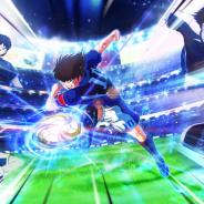バンナム、『キャプテン翼 RISE OF NEW CHAMPIONS』をPS4/Switchで発売決定! 約10年ぶりの『キャプ翼』家庭用ゲーム最新作