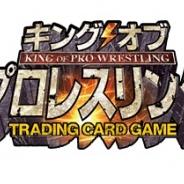 ブシロード、プロレスTCG『キング オブ プロレスリング』のサービスを17年3月をもって終了