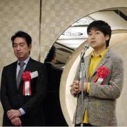 【人事】コロプラ千葉氏とMTI泉博史氏がMCF代表理事に就任