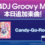 ブシロード、『D4DJ Groovy Mix』で「ホロライブ」の楽曲「Candy-Go-Round」原曲を追加