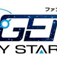 セガ、『PSO2:NGS』のリース日など最新情報を伝える公式番組『PSO2NEW GENESIS Prologue 3』を4月22日21時より配信!