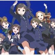 gloops、アイドル育成SLG『Wake Up, Girls! ステージの天使』のTVCMを放送開始! 今ならSRカード「島田真夢」が手に入る