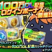 バンナム、『ハイキュー!!ドンピシャマッチ!!』が100万DLを突破! 100万DL記念の特別メモリが登場 劇場版公開記念「部活日誌」イベントも