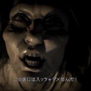 【PSVR】恐怖はまもなくやってくる 『バイオ7』の完成披露会の開催が決定 あのマネキンの指型USBメモリーもプレゼント