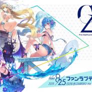 gumi、『ファントム オブ キル』真夏のリアルイベント「ファンラブテラス@鎌倉」のオフィシャルレポートを公開!