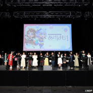ブシロード、『バンドリ!』のスペシャルイベント「らうくれ!」&「あすはも!」を開催 両部合わせて25名のキャストが出演