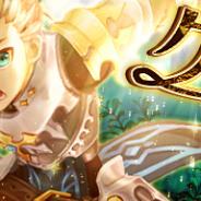 X-LEGEND、『Ash Tale-風の大陸-』でグローリーラインに第3層「花月の夜森」実装!