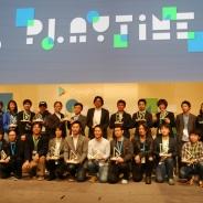 【イベント】Googleが「Play Time 2016表彰式」を実施 ゲーム部門「Best of 2016」は『Pokémon GO』に
