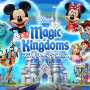 ガンホーの新作『ディズニー マジックキングダムズ』がAppStore無料ランキングの首位に登場 全世界2200万DLの期待作が日本でも好発進