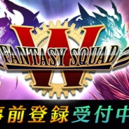 FUNPLE STREAM、『ファンタジースクワッド W』の事前登録受付を開始 『ファンタジースクワッド』の各種バランス調整や韓国・台湾版を含む新作RPG