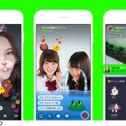 LINE、「LINE LIVE」でライブ配信を一般公開 有料コンテンツのギフトアイテムやアニメーションLIVEスタンプなど新機能も