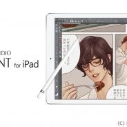 セルシス、商用マンガやアニメが制作できるペイントツール「CLIP STUDIO PAINT EX for iPad」をリリース 12月20日までに登録で6ヶ月無料