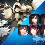 GAMEVIL COM2US Japan、『サマナーズウォー: Sky Arena』×「ゼロイチファミリア」Twitterキャンペーンを7月12日より開始