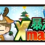 コプロ、『進撃の巨人 チェインパズルフィーバー』でクリスマスイベント「暴走!サンタさんXmasの大進撃」を開催