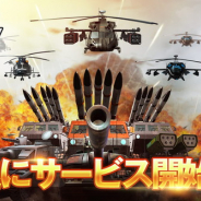 ​OASIS GAME、本格軍事帝国SLG『Perfect Mission』を9月14日よりリリース!